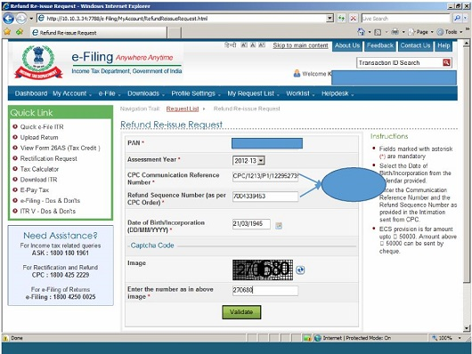 How to request re issue of income tax refund indicating the cpc reference number and refund sequence number as can be seen in the order us 14311 54 income tax act 1961 spiritdancerdesigns Image collections
