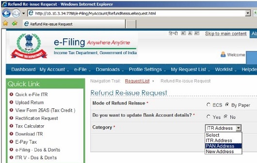 How to request re issue of income tax refund refund reissue related to ay 2008 09 to be applied through response letter to cpc spiritdancerdesigns Image collections
