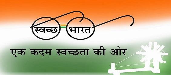 Swachh-bharat Mission