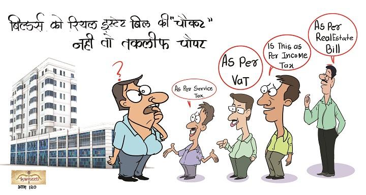 Cartoon 120