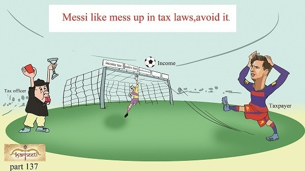 Messi Messup