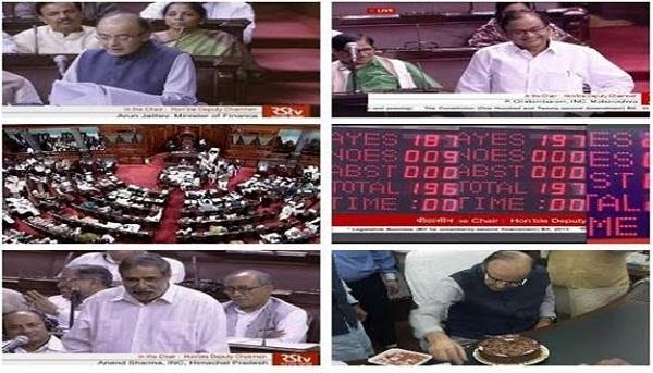 GST Debate Rajya Sabha