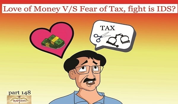 fear-of-tax-department