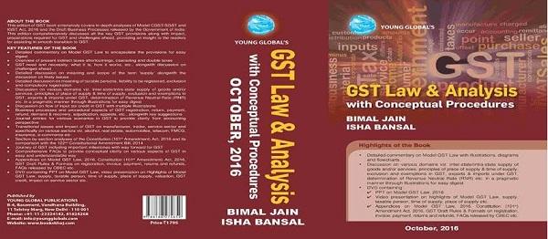 gst-book