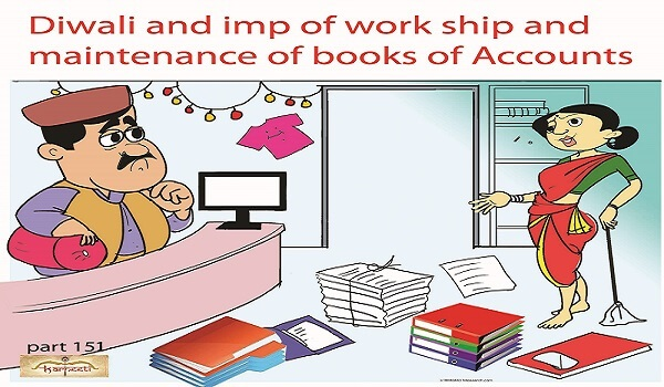 maintenance-of-books-of-accounts