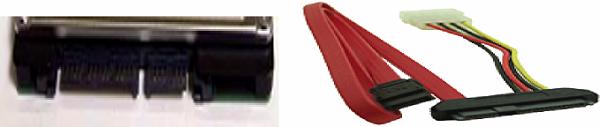 sas-hard-disk-drives