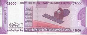 rs-2000-currency-note-back-side