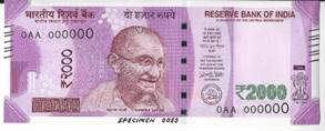 rs-2000-currency-note-front-side