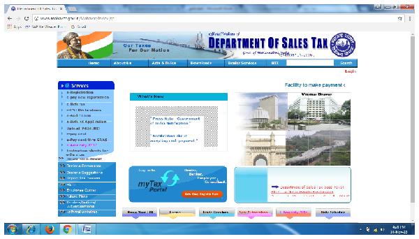 step-1-visit-to-mahavat-site-www-mahavat-gov-in
