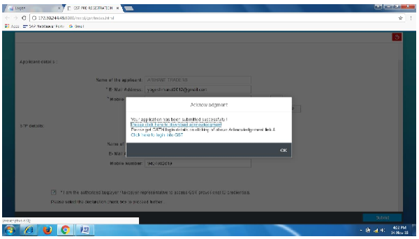 step-10-after-submission-of-form-a-flash-message-will-pop-up