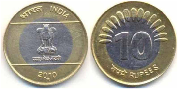 image-of-rs-10-fake-coin-without-rupee-symbol