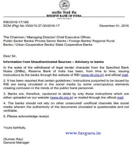 rbi-clarification-on-social-media-rumors