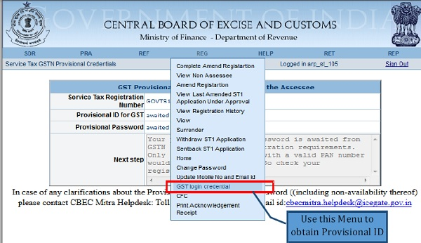 GST Login Credentials