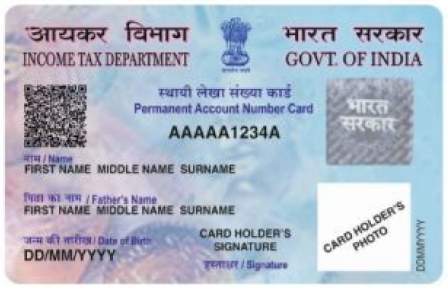 New Design Of Pan Card With Effect From January 1 2017