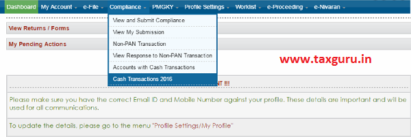 Online Cash Deposit Verification Steps 3