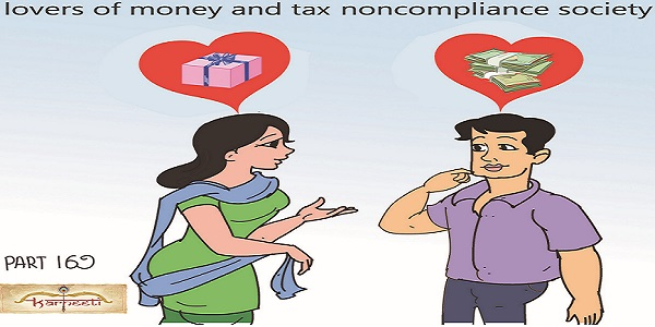 Lovers of Money and tax non-compliance society