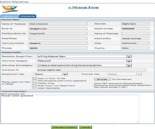 e- Nivaran form 1