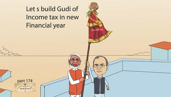 Let's build the Gudi of Income tax in new Financial year