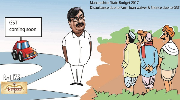 Maharashtra State Budget 2017