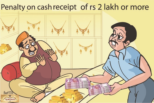 Beware‼ Penalty on cash receipt of Rs. 2 Lakhs or more