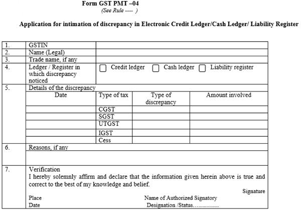 Form GST PMT -04