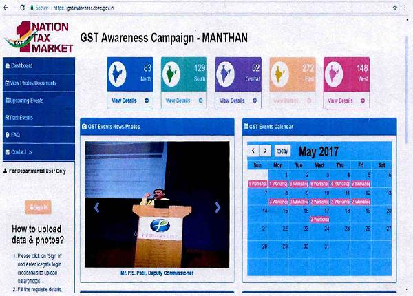 GST Awareness Campaign