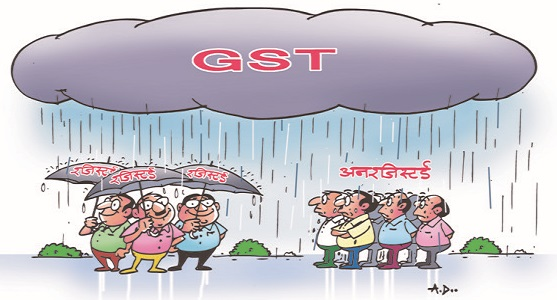 GST Rain