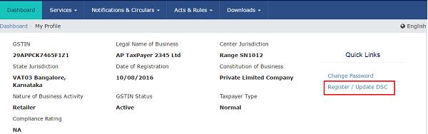 Register Update DSC 1