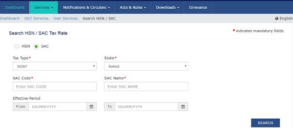 SAC tax rate