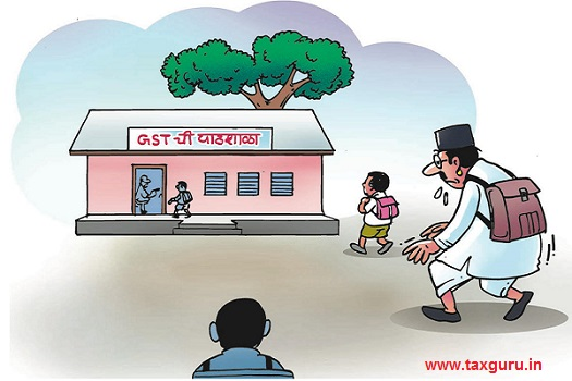 School of GST