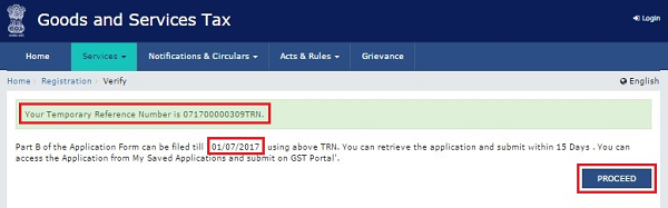 login using the TRN