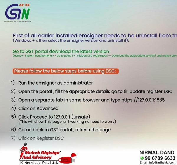 GST DSC Issue