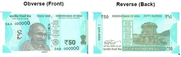 New Rs. 50 banknote