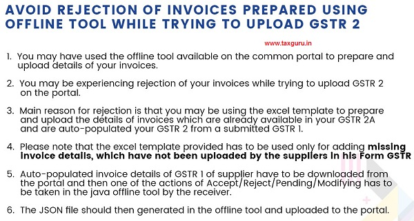 how to avoid rejection of invoices prepared using offline tool while