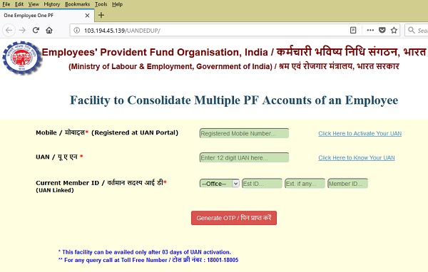 Facility to Consolidate Multiple PF Accounts of an Employee