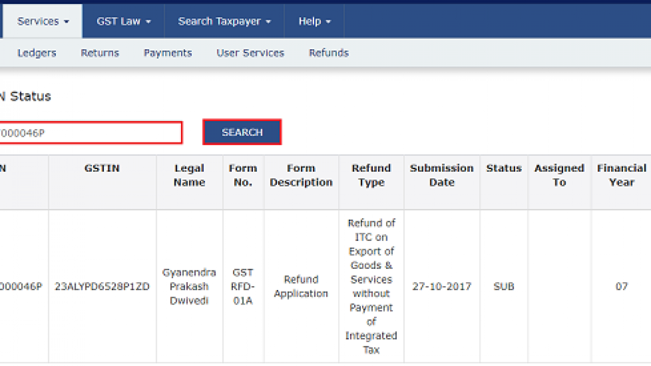 How to View Submitted or Saved Application for GST Refund