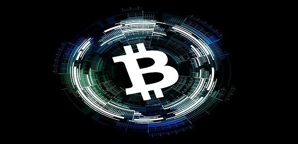 blockchain bitcoin bit coin cryptocurrency focus