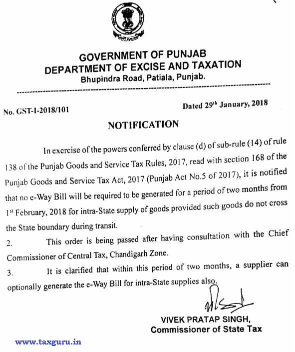 e-way bill not required till 31.03.2018 for intra-state supplies of goods in Punjab