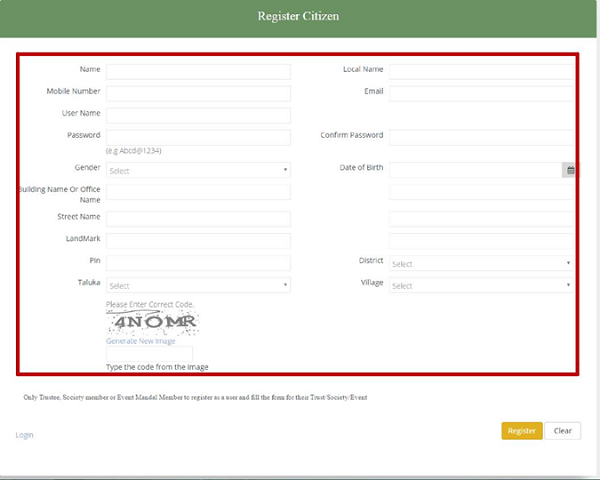 Fill every necessary information in the boxes displayed on the screen for New User Registration