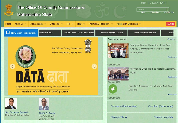 Firstly, move on to the charity organisation website charity.maharashtra.gov.in