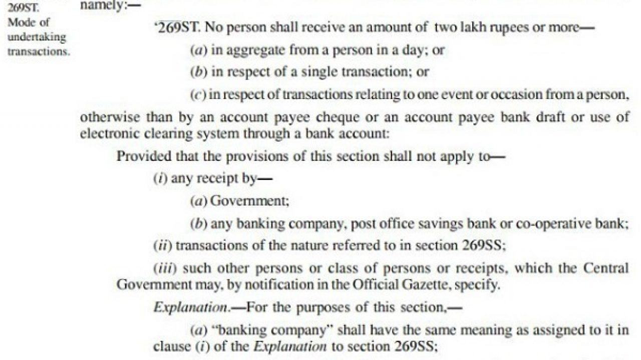 Rs 2 Lakh Cash Transaction Limit w e f 01-Apr-2017 Details