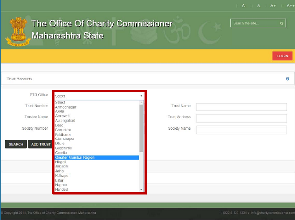 Select the District of the Public Trusts Registration Office where your Trust is registered