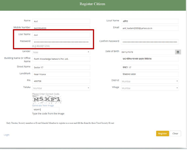 fill up the form properly and also create your own user name and password (note them somewhere for memory)