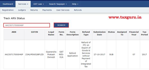 Track GST Refund Status Post-Login