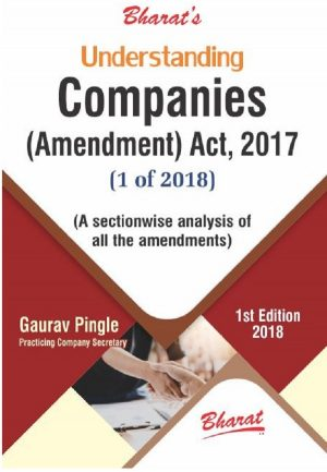 Companies (Amendment) Act, 2017
