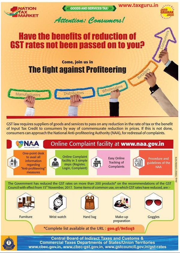 Have the benefits of reduction of GST rates not been passed on to you