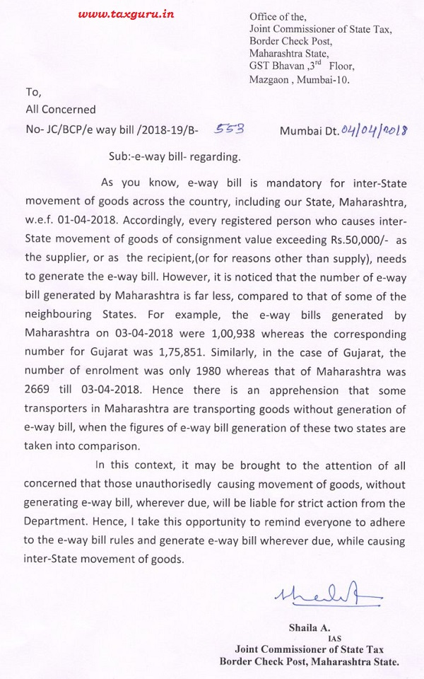 Regarding E-Way Bill in Maharashtra