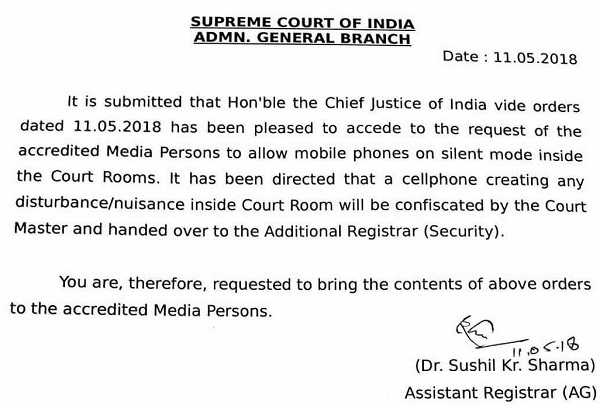 Accredited Media Persons Can Now Carry Mobile Phones Inside SC Courtrooms