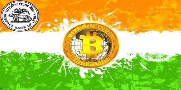 rbi bitcoin