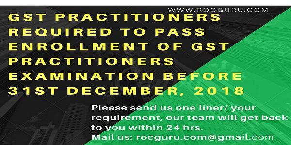 GST practitioner exam